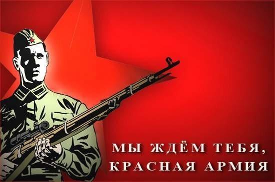 Ruski lejtnant zabija czterech Polaków