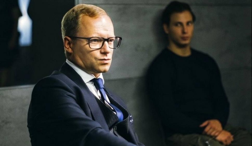 Film do artykułu: Na bank się uda. Polska komedia kryminalna. Hakerzy i prokurator (zdjęcia, wideo)