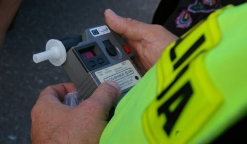 Film do artykułu: 21,5 tys. zł kary za jazdę pod wpływem alkoholu
