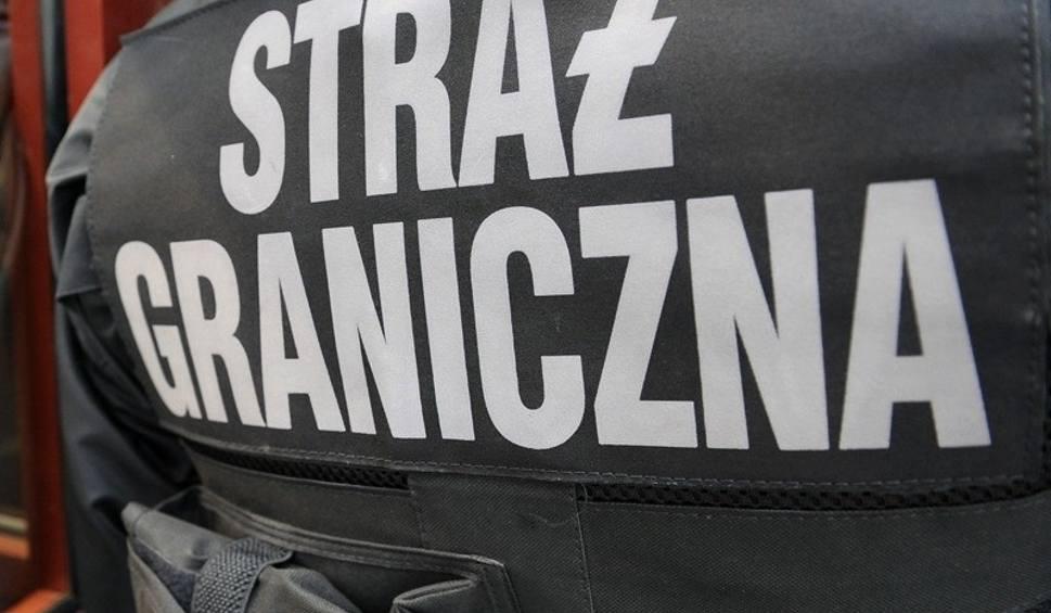Ukrainka Kupiła Fałszywe Zaproszenie Do Polski Za 70 Euro Nowiny24