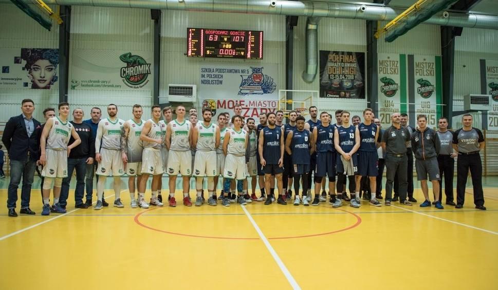 Film do artykułu: 2. liga. Żaranie ograli rywala ze Zgorzelca, a wcześniej zmierzyli się z drużyną z Energa Basket Ligi [video+zdjęcia]