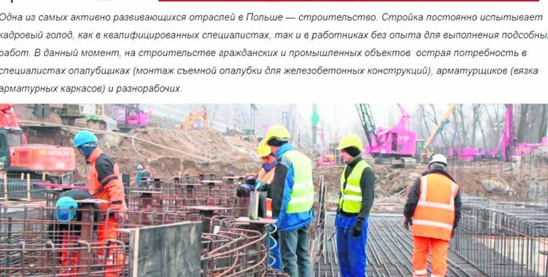 W I półroczu br. średnia pensja na Ukrainie była równowartością 580 zł . Już 2,5 tys. zł  zatem to  dużo...