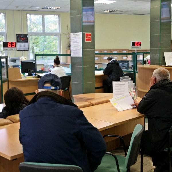 Powiatowy Urząd Pracy w Gdyni