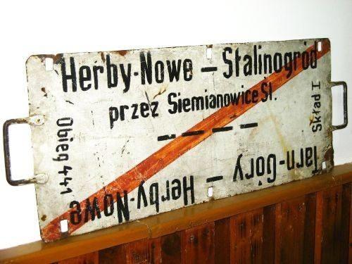 7 marca - zapadła decyzja o skreśleniu Katowic z mapy Polski