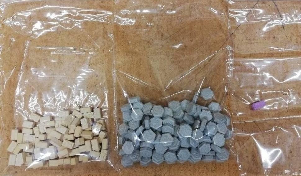 Film do artykułu: Ostrowieccy kryminalni przejęli sporą ilość narkotyków