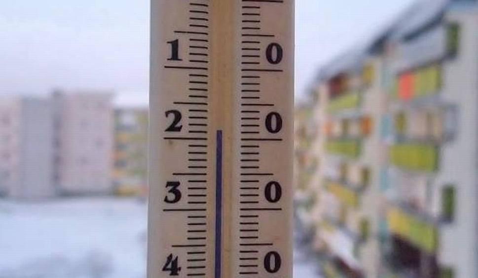 Film do artykułu: Prognoza pogody. Było minus 21. Tej nocy znów silny mróz (wideo)