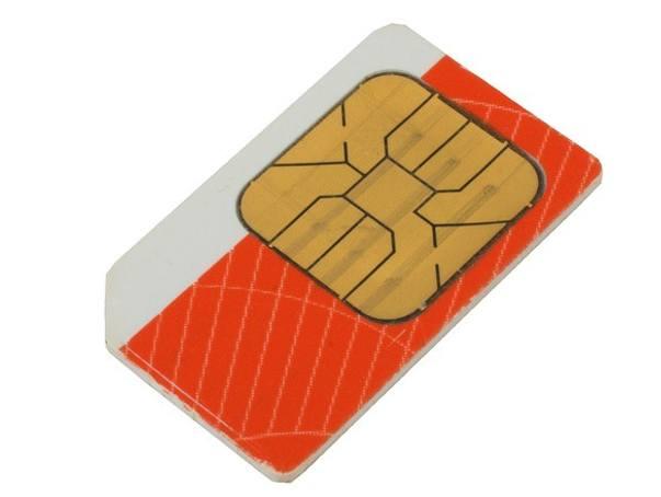 Rejestracji karty możemy obecnie dokonać tylko osobiście po okazaniu dowodu osobistego lub paszportu