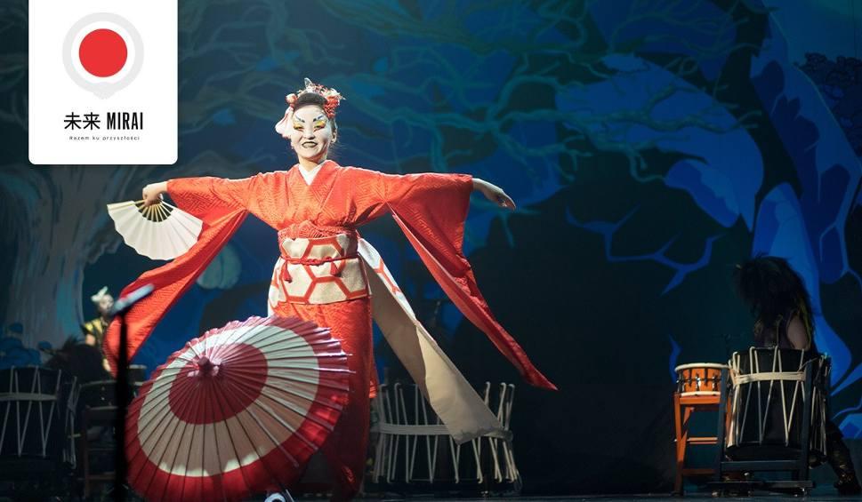 Film do artykułu: Projekt Mirai. Na czym polega fenomen japońskiego teatru?