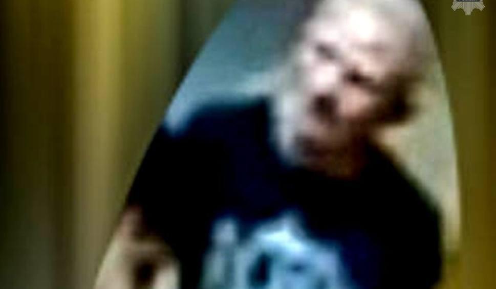 Film do artykułu: Policja z Wejherowa szuka mężczyzny, który może mieć związek z molestowaniem seksualnym dziecka [wideo, zdjęcia]
