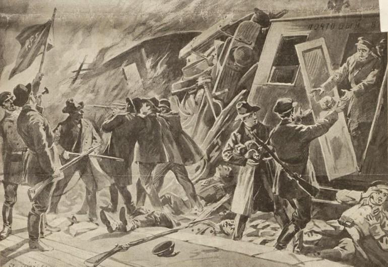 """""""Zamach na pociąg pocztowy"""" na łamach """"Nowości Ilustrowanych"""", Kraków, 17 listopada 1906"""