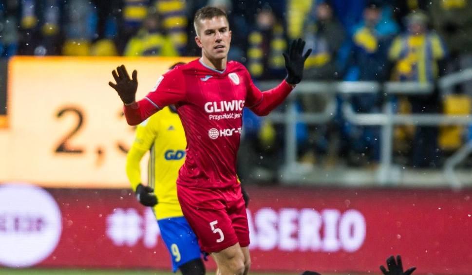 Film do artykułu: Marcin Pietrowski (Piast Gliwice): Ciężko operowało się piłką, ale boisko było takie samo dla nas i Arki