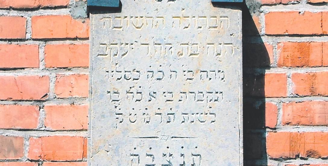 Lapidarium na sławieńskim cmentarzu. Powstało we wrześniu bieżącego roku. Miejsce upamiętnia dawny cmentarz żydowski. Jest tu wiele pozostałości płyt