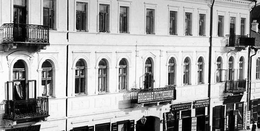 Dom Lejby Pryłukiera przy ul. Mikołajewskiej w 1897 r. (ul. Sienkiewicza 4).