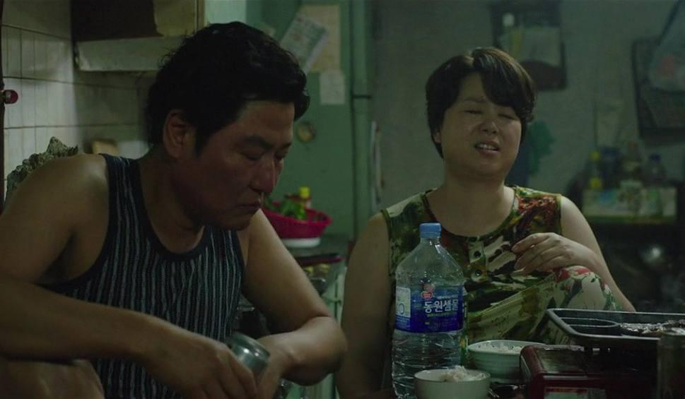 Film do artykułu: Kino Forum. Parasite tylko raz. Zobacz film lepszy od Tarantino