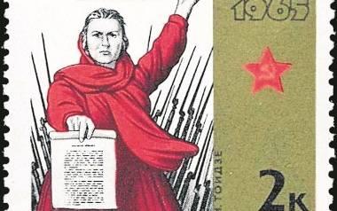 Znaczek wydany w ZSRS w 20. rocznicę zakończenia wojny