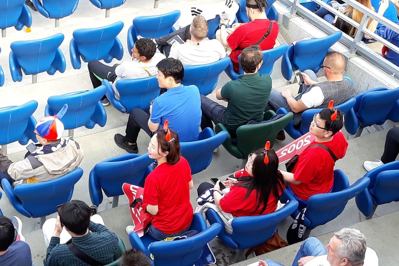 MŚ U-20: Kibice z Korei na trybunach w Bielsku-Białej [ZDJĘCIA]