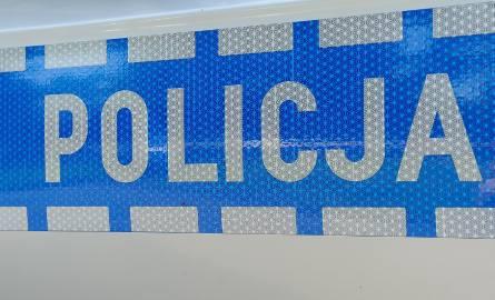 17-latek z Przemyśla zaatakowany nożem w głowę. Policja zatrzymała podejrzanego 23-latka