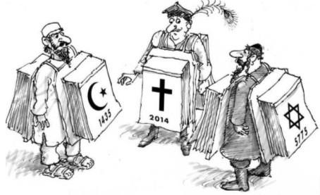 Chrystus 7 lat przed Chrystusem