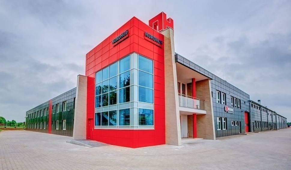 Film do artykułu: Bielsk Podlaski. Upadek dużej firmy. Firma Nordhus ogłosiła upadłość. Pracę straci 140 osób