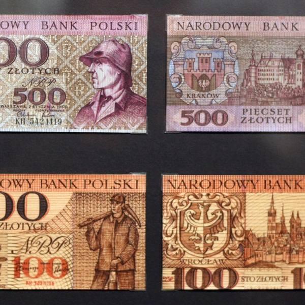 Zobacz banknoty, które dla Narodowego Banku Polskiego zaprojektował Andrzej Heidrich - grafik, projektant wszystkich polskich banknotów po 1975 roku.