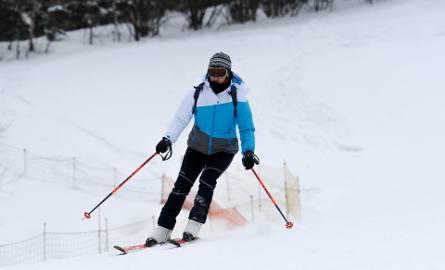 Aktualny raport narciarski z Podkarpacia [17.02.2017 r., KAMERY, POGODA]