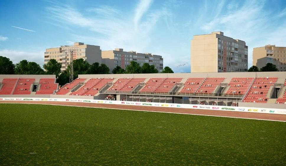 Film do artykułu: Więcej pieniędzy na stadion Polonii Bydgoszcz. Prezydent zwrócił się do radnych