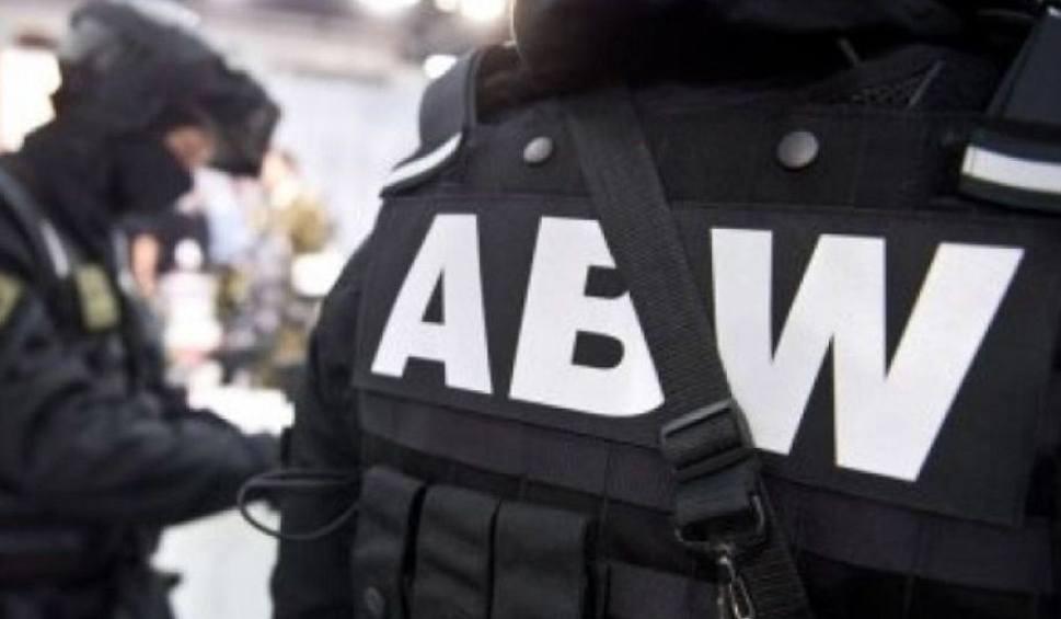Film do artykułu: Niespodziewana akcja ABW: Zarzuty dla obecnych i byłych funkcjonariuszy CBŚP i CBA w Rzeszowie