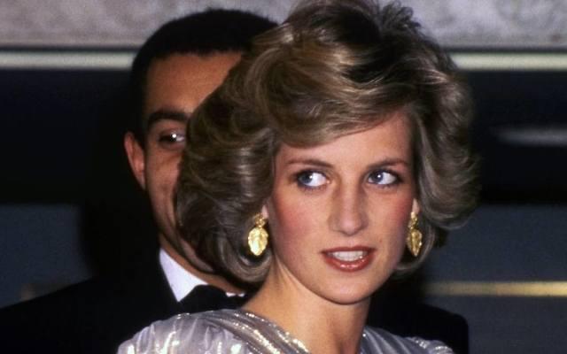Księżna Diana Ntopl
