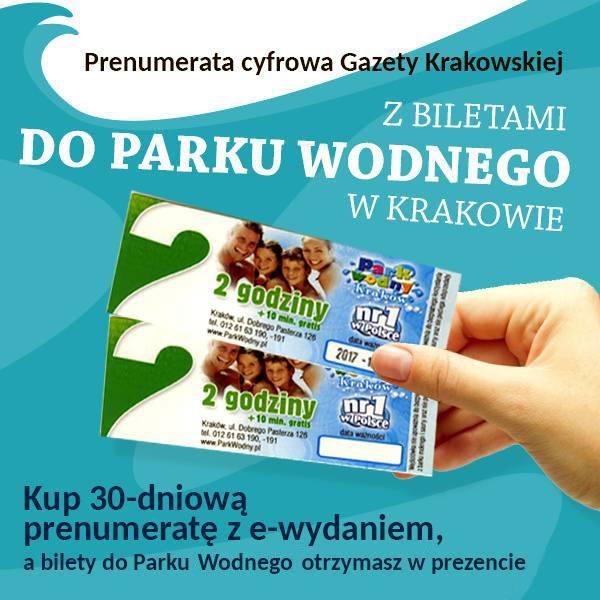 Bilety dla 2 osób do Parku Wodnego w Krakowie