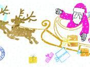 Wyślij list od Świętego Mikołaja i pomóż dzieciom razem z Fundacją Dzieci Niczyje!
