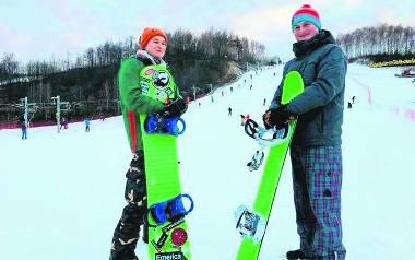 Ośrodek narciarski Szwajcaria Bałtowska w nieodległym od Radomia Bałtowie ruszył w sobotę jako pierwszy.
