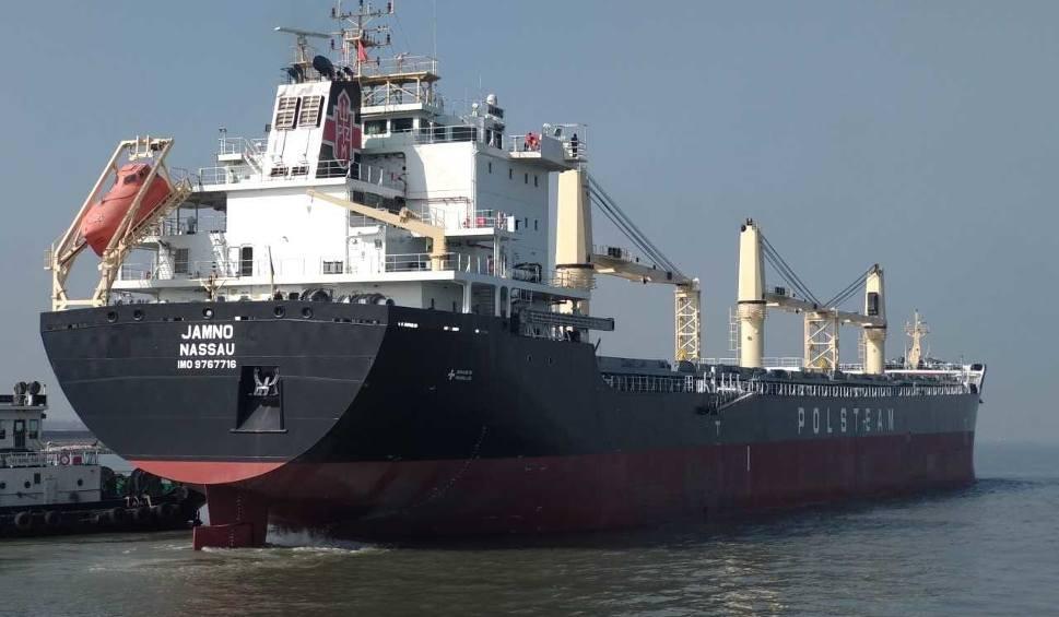 Film do artykułu: Promocja regionu. Statek Jamno pływa po wodach Wielkich Jezior