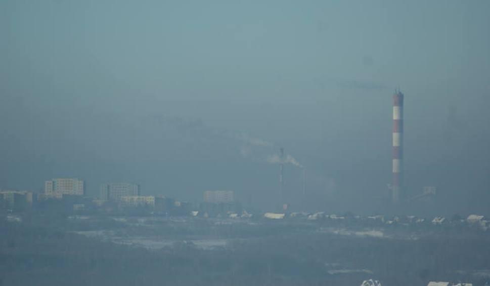 Film do artykułu: Smog wrócił nad Kielce i region. - Nie ma czym oddychać! - alarmują czytelnicy