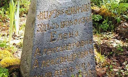 Cmentarze – mizary w Bohonikach i Kruszynianach (na zdjęciu). Najstarszy kamień nagrobny w Kruszynianach, który udało się odczytać, pochodzi z 1744