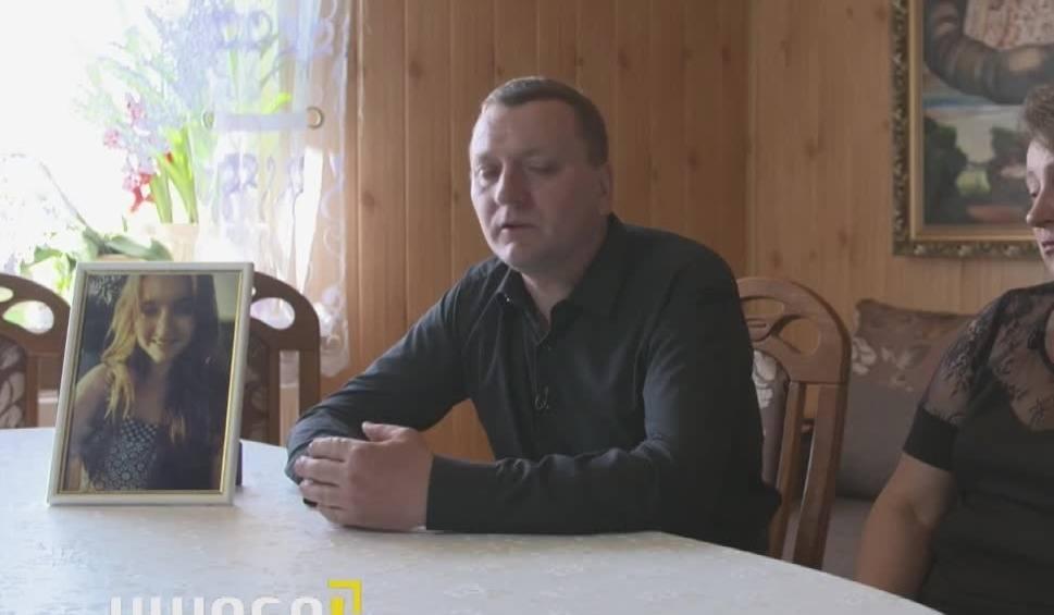 Film do artykułu: UWAGA! TVN Chełm: 17-letnia Weronika popełniła samobójstwo po śmierci 67-letniego księdza. Jaka relacja łączyła ją z duchownym?