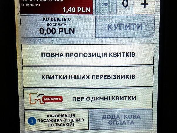 Biletomaty MPK działają już także w języku ukraińskim. To ukłon w stronę tysięcy pasażerów z Ukrainy