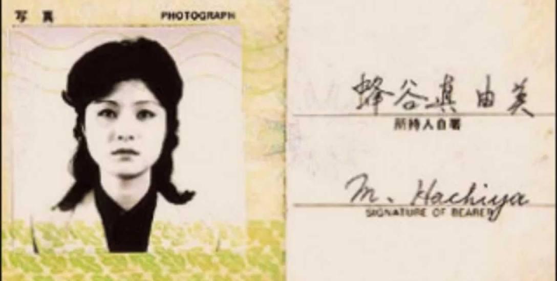 Kim Hyon Hui pojmano w Bahrajnie. Skazana na śmierć w Korei Południowej skorzystała z łaski