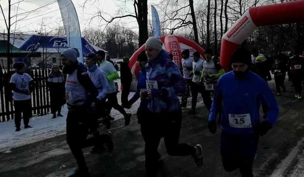 Film do artykułu: W Rytwianach biegami uczczą Narodowy Dzień Pamięci Żołnierzy Wyklętych