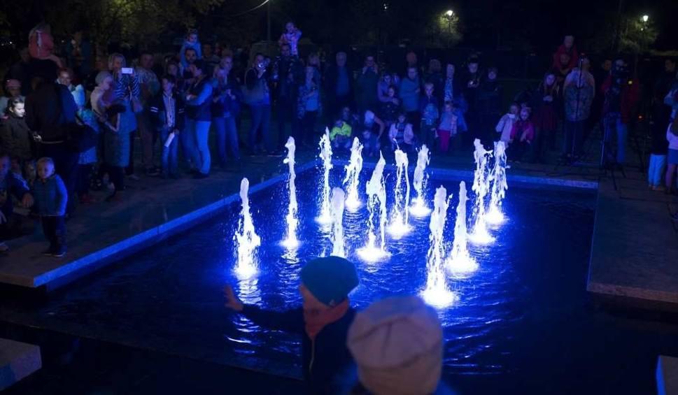 Film do artykułu: Kraków. W Parku Lotników jest już nowa fontanna [ZDJĘCIA]