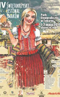 IV Festiwal Świętokrzyskich Smaków zawładnie majówką. Wydarzenie 1 i 2 maja w Tokarni [PROGRAM]
