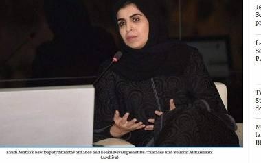 Tamader bin Youssef Al-Rammah. Pierwsza kobieta w saudyjskim rządzie