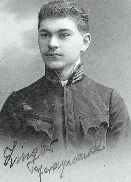 Awers fotografii gimnazjalisty Ferdynanda Zinglera wykonanej w atelier Aleksandra Küblera, rok 1908