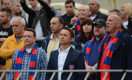 Raków Częstochowa - GKS Katowice 1:3 [ZDJĘCIA KIBICÓW] Zobaczcie jak fani wspierali nasze drużyny