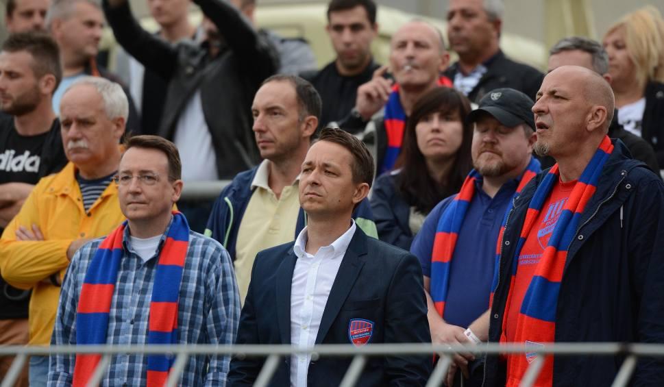 Film do artykułu: Raków Częstochowa - GKS Katowice 1:3 [ZDJĘCIA KIBICÓW] Zobaczcie jak fani wspierali nasze drużyny