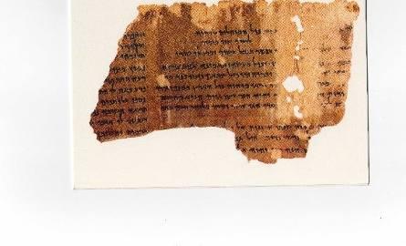 Zwój Psalmów z Qumran