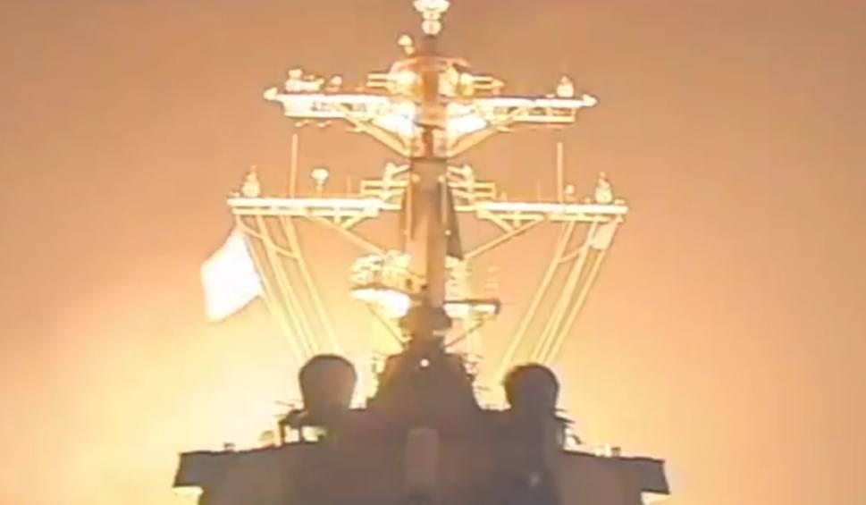 Film do artykułu: Testowali rakiety, które mają być w bazie w Redzikowie [wideo]