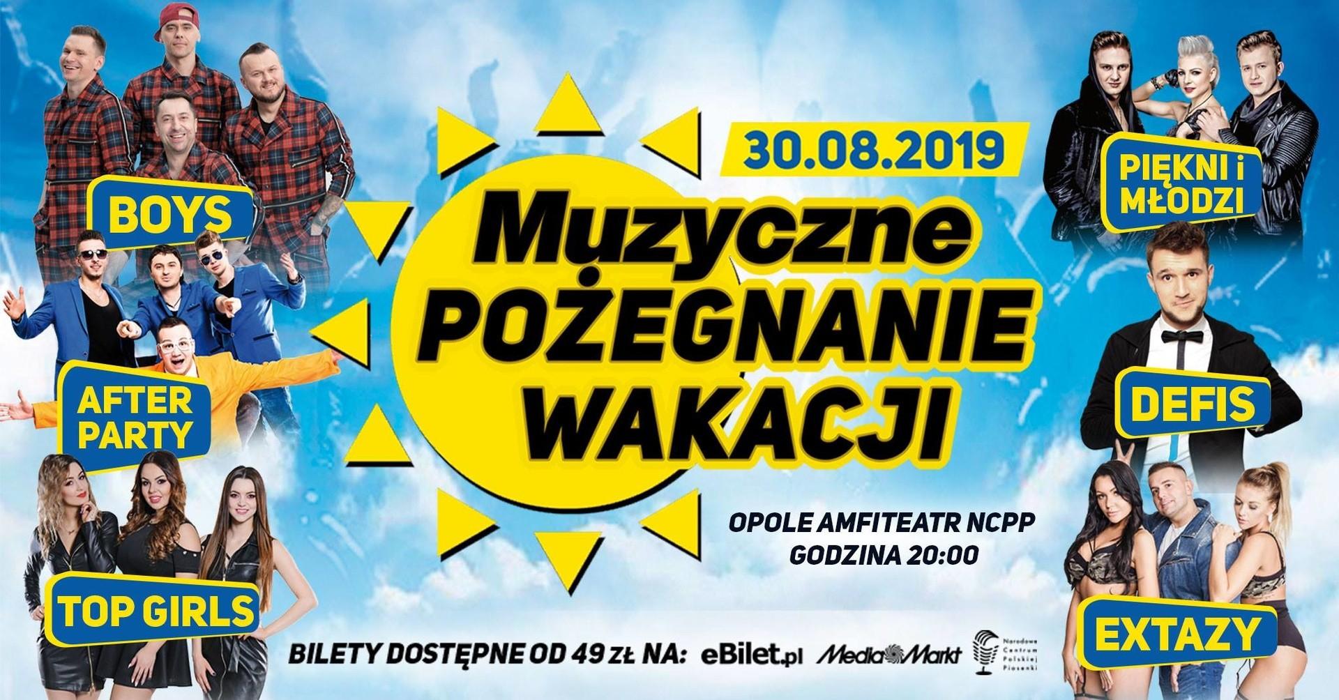 Piekni i mlodzi koncerty w niemczech 2019