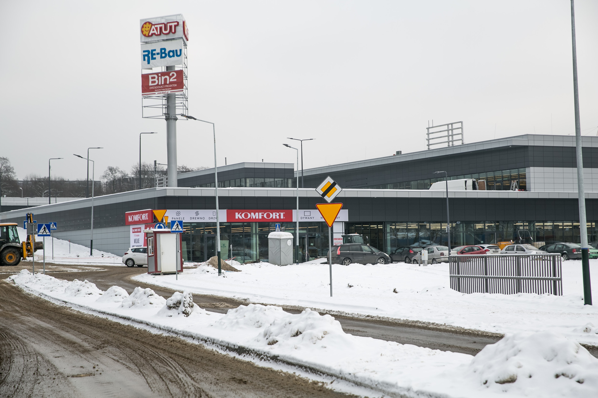 8293b6c36 Otwarcie nowego centrum handlowego na Ruczaju [WIZUALIZACJA, GALERIA] -  dziennikpolski24.pl
