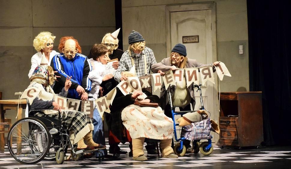 Film do artykułu: Dni Sztuki Współczesnej 2018. Kino Forum. Białoruski Państwowy Teatr Lalek: Pensjonat Belvedere (zdjęcia, wideo)