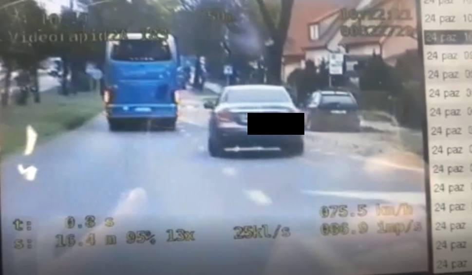 Film do artykułu: Pirat drogowy nagrany przez policję z Kołobrzegu [wideo]